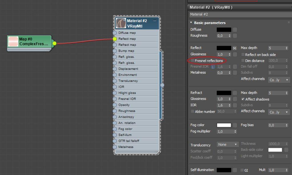plugin 3ds Max SigerTexMaps ComplexFresnel